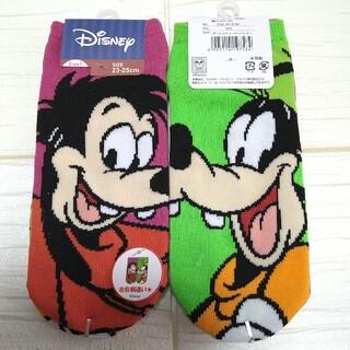 ディズニー(Disney)のディズニー グーフィー マックス ソックス 2足セット 靴下 23~25cm(ソックス)