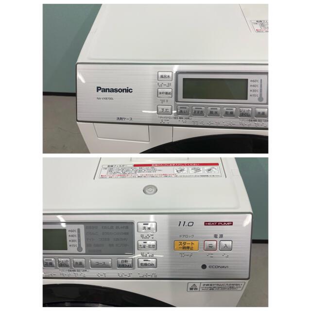 Panasonic(パナソニック)のパナソニックドラム式洗濯機 NA-VX8700L 分解洗浄済 自社配達、設置無料 スマホ/家電/カメラの生活家電(洗濯機)の商品写真