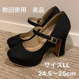 量産型 靴 ヒール サイズLL 24.5〜25cm 数回使用 美品(ハイヒール/パンプス)