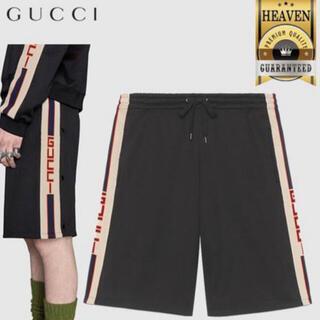 Gucci - GUCCI グッチ セットアップ ハーフパンツ