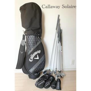 Callaway Golf - 新品未使用キャロウェイ ソレイユレディースゴルフバッグクラブフルセット黒