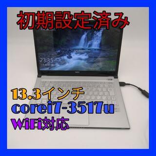 NEC - NEC 3世代Core i7   軽量(約875g)  13.3インチ