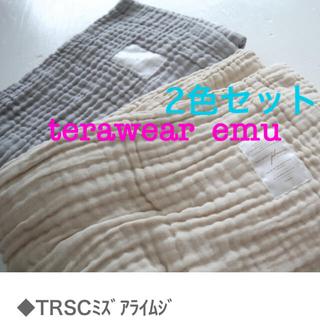 シマムラ(しまむら)のしまむら てら terawear  emu タオルケット ガーゼケット 2枚(布団)