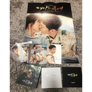韓国ドラマ 太陽の末裔 Vol.1 .2(台湾特別盤) OST(テレビドラマサントラ)