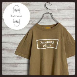 【完売品】FR2 smoking chils killsベージュ ボックスロゴ(Tシャツ/カットソー(半袖/袖なし))