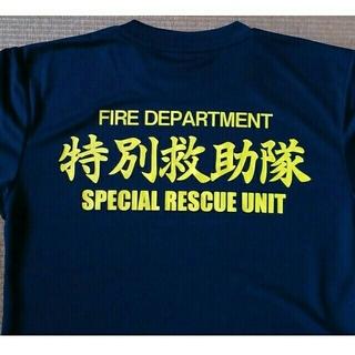 ホンダ(ホンダ)の残りわずか【送料無料】レスキューTシャツ Lサイズ(装備/装具)