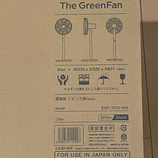 BALMUDA(バルミューダ)の◆新品未使用 BALMUDA The GreenFan EGF-1700WK スマホ/家電/カメラの冷暖房/空調(扇風機)の商品写真