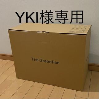 バルミューダ(BALMUDA)の◆新品未使用 BALMUDA The GreenFan EGF-1700WK(扇風機)