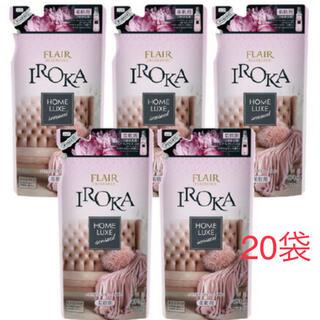 フレアフレグランス イロカ ホームリュクス パウダリーピオニー 詰替 20袋(洗剤/柔軟剤)
