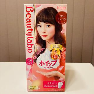 ホーユー(Hoyu)のビューティラボ  ホイップヘアカラー  ビターショコラ(カラーリング剤)