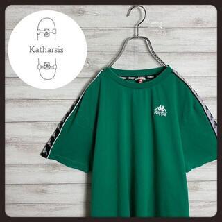 カッパ(Kappa)の【希少カラー】kappa カッパ グリーン 刺繍ロゴ サイドライン Tシャツ(Tシャツ/カットソー(半袖/袖なし))