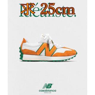 ニューバランス(New Balance)の探 25cm New Balance casablanca orange 2(スニーカー)