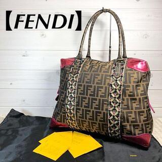 フェンディ(FENDI)の【FENDI】ズッカ柄 ビーズ刺繍 ジャガード ピンク A4可能 ケアカード付き(ハンドバッグ)