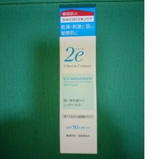 シセイドウ(SHISEIDO (資生堂))の新品未使用未開封❗ドゥーエ日焼け止め敏感肌用顔体用(日焼け止め/サンオイル)