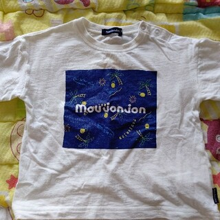 ムージョンジョン(mou jon jon)のムージョンジョン Tシャツ90㎝(Tシャツ/カットソー)