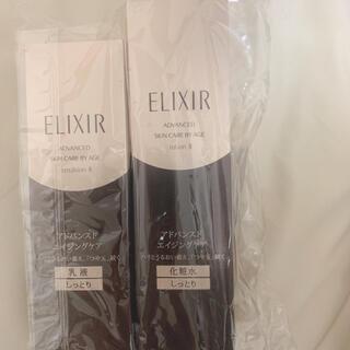 ELIXIR - 7.24まで!資生堂 エリクシール アドバンスド 化粧水&乳液セット しっとり