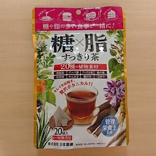 糖×脂 すっきり茶 植物素材(茶)