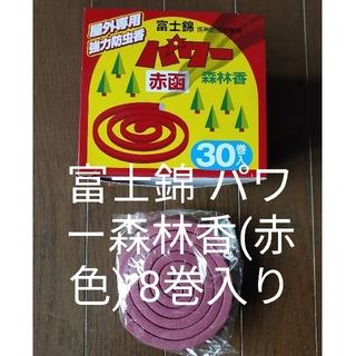 富士錦 パワー森林香(赤色) 8巻入り(その他)