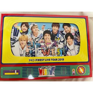 ジャニーズWEST - ジャニーズWEST WESTV LIVE DVD 初回仕様 DVD