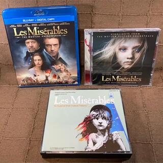 ミュージカル映画 レミゼラブル ブルーレイ+サントラCD+ロンドンキャスト2CD(映画音楽)