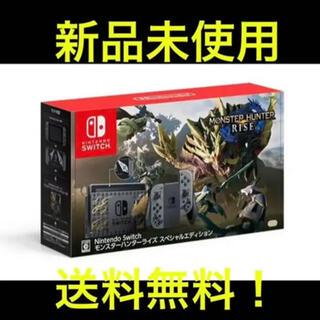 ニンテンドースイッチ(Nintendo Switch)のNintendo Switch  モンハンライズ スペシャルエディション(家庭用ゲーム機本体)