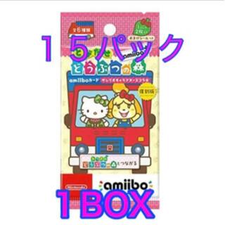 サンリオ(サンリオ)のamiibo アミーボ  サンリオキャラクターズコラボ復刻版 15パック(その他)
