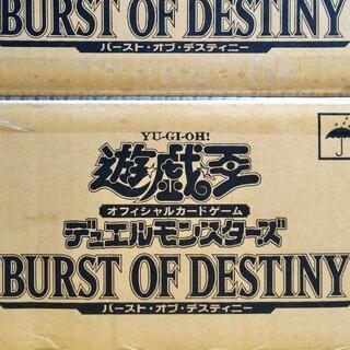 KONAMI - 遊戯王OCG★BURST OF DESTINY★未開封2カートン