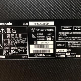 Panasonic - Panasonic VIERA CX800 TH-60CX800 ジャンク品