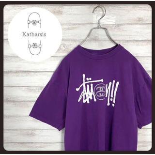 ステューシー(STUSSY)の【希少カラー】ステューシー パープル デカロゴ Tシャツ(Tシャツ/カットソー(半袖/袖なし))