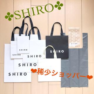 シロ(shiro)のシロ SHIRO  ショップ袋 セット(ショップ袋)