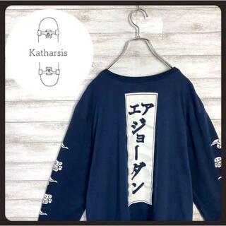 【入手困難】ナイキ エアジョーダン 両面ロゴ スリーブロゴ ビックサイズ ロンT(Tシャツ/カットソー(七分/長袖))