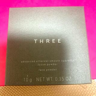 THREE - THREE スムースオペレーター ルースパウダー01