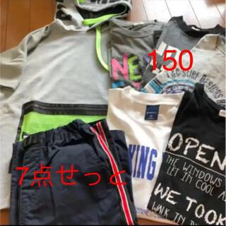 GU - 夏服 男の子150セット 7点