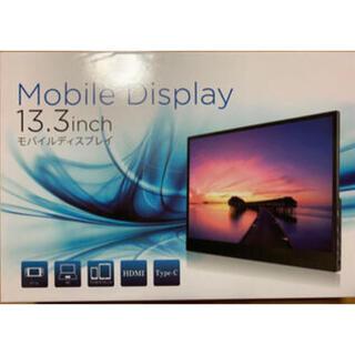 ノジマ モバイルデイスプレイ13.3インチ EK-MD133BR (ディスプレイ)