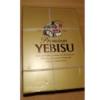 エビス(EVISU)のエビスビール 5種の味わいセット YPV3D(ビール)