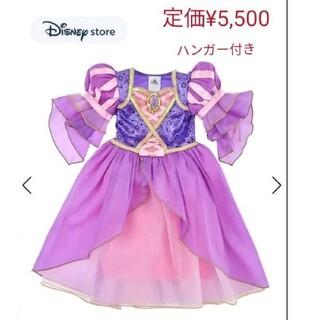 ディズニー(Disney)の★DISNEY STORE 定価¥5,500 新品 ラプンツェル ハンガー付(その他)