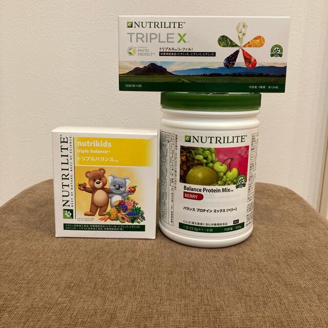 Amway(アムウェイ)のアムウェイ トリプルx1個&プロテインベリー1個&トリプルバランス1個 食品/飲料/酒の健康食品(ビタミン)の商品写真