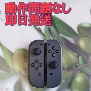 ニンテンドースイッチ(Nintendo Switch)のswitch ジョイコン 廃盤人気色 グレー LR(家庭用ゲーム機本体)