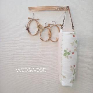 WEDGWOOD - 11 ふわふわ♡タンブラーケース 折り畳み傘ケース ワイルドストロベリー