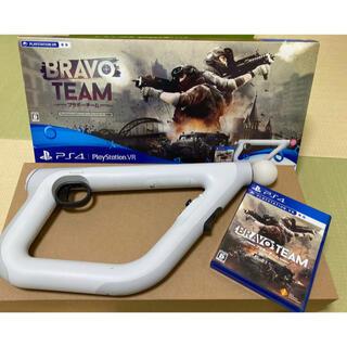 PlayStation VR - Bravo Team PlayStation VRシューティングコントローラー