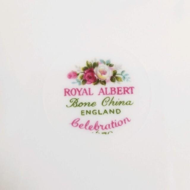 ROYAL ALBERT(ロイヤルアルバート)のヴィンテージ、ロイヤルアルバート、セレブレーションプレート20㎝ インテリア/住まい/日用品のキッチン/食器(食器)の商品写真