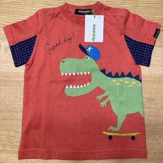 kladskap - 【新品】クレードスコープ  Tシャツ 恐竜 スケボー 90 赤