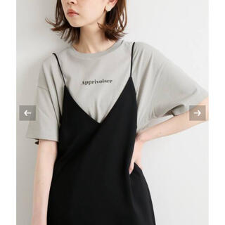 イエナ(IENA)の大人気完売 Le Petit Prince ロゴTシャツ B(Tシャツ(半袖/袖なし))