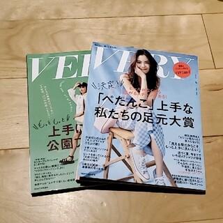 コウブンシャ(光文社)のバッグinサイズ VERY(ヴェリィ)  2021年7月号&6月号セット(その他)