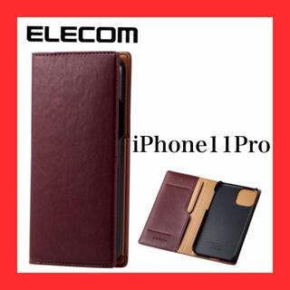 エレコム(ELECOM)のエレコム iPhone 11 Pro用ソフトレザーケース/三つ折り(iPhoneケース)