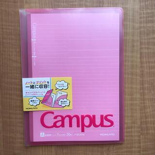 コクヨ(コクヨ)のキャンパスカバーノート ピンク(ノート/メモ帳/ふせん)