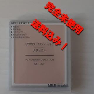 ムジルシリョウヒン(MUJI (無印良品))の化粧品無印良品 UVパウダーファンデーション ナチュラル  9.4g SPF30(ファンデーション)