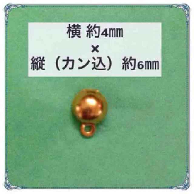【no.73】半玉カン付きピアス ホワイトシルバー ハンドメイドの素材/材料(各種パーツ)の商品写真