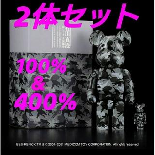 メディコムトイ(MEDICOM TOY)のBE@RBRICK 石川真澄 猫しぐさ 名採模様 100% 400% 2体セット(その他)