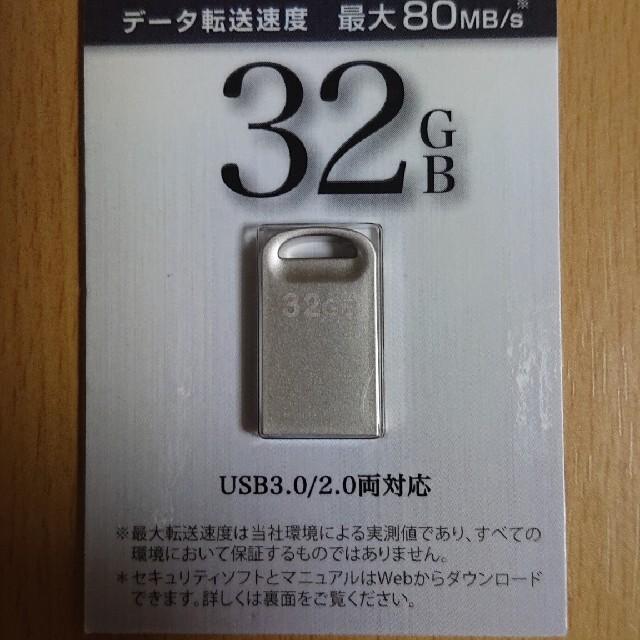 ELECOM(エレコム)のELECOM   USB3.0の最小クラス メモリーカード スマホ/家電/カメラのPC/タブレット(PC周辺機器)の商品写真